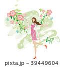 春 女性 女のイラスト 39449604