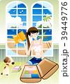 イラスト 休暇 女性のイラスト 39449776