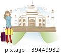 インドの 女性 女のイラスト 39449932