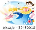 女性 女 女の子のイラスト 39450018