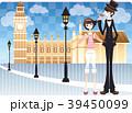 イラスト 旅行 女性のイラスト 39450099