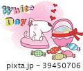 動物 本 犬のイラスト 39450706