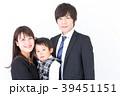若い家族の写真 39451151