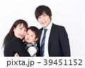 若い家族の写真 39451152
