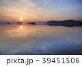 琵琶湖夕景 39451506