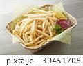 フライドポテト(シューストリング) French fries 39451708