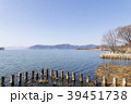 早春の琵琶湖 39451738
