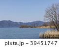 早春の琵琶湖 39451747