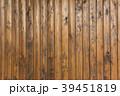 板 床 木目の写真 39451819
