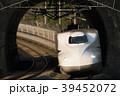 新幹線 電車 列車の写真 39452072