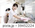 女性 キッチン 台所の写真 39452224