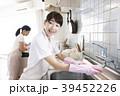 女性 キッチン 台所の写真 39452226