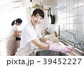 女性 キッチン 台所の写真 39452227