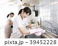 女性 キッチン 台所の写真 39452228