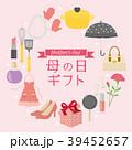 母の日ギフト 広告用素材 39452657