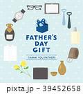 父の日 プレゼント アイコンのイラスト 39452658