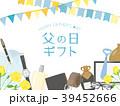 父の日ギフト 広告用素材 39452666