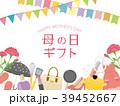 母の日ギフト 広告用素材 39452667