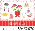母の日ギフト 広告用素材 39452670