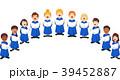 少年 女の子 少女のイラスト 39452887