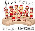 少年 合唱団 歌うのイラスト 39452913