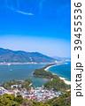 《京都府》天橋立・日本三景 39455536