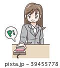 電子マネー スマートフォン 女性のイラスト 39455778