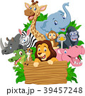 Cartoon wild animal with blank signboard 39457248