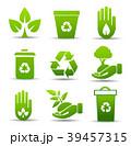 エコ 生態 エコロジーのイラスト 39457315