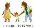 クマ 家族 動物のイラスト 39457661