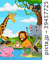 Cartoon African landscape with wild animal 39457725