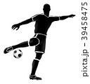 サッカー フットボール 蹴球のイラスト 39458475