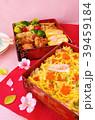 お花見弁当 弁当 食べ物の写真 39459184