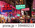 《香港》旺角(もんこっく)・ネオン街 39460213