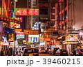 《香港》旺角(もんこっく)・ネオン街 39460215