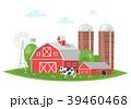 建物 建築物 牧舎のイラスト 39460468