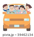 家族 車 運転のイラスト 39462134