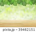 背景素材 ボケ アブストラクトのイラスト 39462151