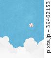 夏空 白球 野球ボール 39462153