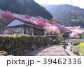 高知県仁淀川町上久喜の春風景 39462336