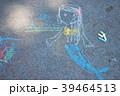 アスファルトの落書き 39464513