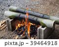 竹ごはん 39464918