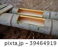 竹ごはん 39464919
