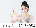 ダイエット 39464958