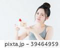ダイエット 39464959