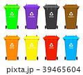 ゴミ くず ごみのイラスト 39465604