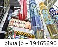 仙台七夕2017 39465690