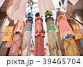 仙台七夕2017 39465704