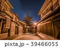 京都 八坂の塔 夜景の写真 39466055