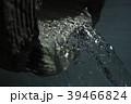 源泉イメージ 温泉イメージ 温泉 源泉 お湯 硫化水素 風呂 透明 万座温泉 39466824